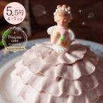 バースデーケーキ プリンセスケーキ ドレスケーキ キャラクター 誕生日ケーキ 立体 キャラクターデコレーション