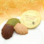 写真 名入れ クッキー & プチ焼き菓子 3個セット オリジナルスイーツ 内祝い  お返し ノベルティ プチギフト オーダーメイド