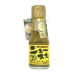 ニュースコ 75g 伊豆のご当地タバスコ 伊東の珍味調味料 トロあじ(真鯵)のひものやイカの塩辛、イカの口、送料無料干物詰め合わせにプラス一品
