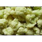 冷凍野菜 カリフラワー 1kg