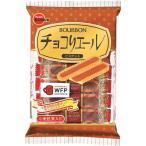 ブルボン チョコリエール(14本入) 1袋 お菓子