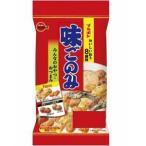【訳あり 特価】 賞味期限:2019年2月11日 ブルボン 味ごのみ (46g) お菓子 おいしい彩り8種類