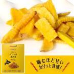 カルビー 黄金ポテト インカのめざめ(18g×8袋)