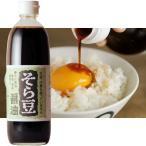 そら豆醤油(500ml) 高橋商店