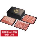 お歳暮 ギフト 御歳暮 送料無料 氷温熟成 煮魚 焼き魚ギフトセット(6切)(メーカー直送)/ 御歳暮 お年賀 御年賀 LTDU*d-M-19-1041-565*