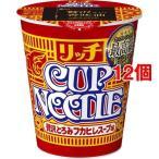 カップヌードル リッチ 贅沢とろみフカヒレスープ味 ( 12コセット )/ カップヌードル