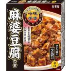 七味芳香 大人の中華 麻婆豆腐の素 辛口 ( 120g )/ 七味芳香 大人の中華