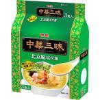 中華三昧 北京風塩拉麺 ( 3食入 )/ 中華三昧