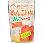 めんこいなりんごジュース ( 185g*10袋 )