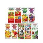 カゴメ 野菜ジュース(200ml*24本) 人気の9種類から選べる 【送料無料(北海道、沖縄を除く)】