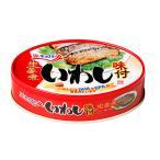いわし味付生姜煮 キョクヨー 100g