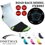 (送料無料/ゆうパケット)(FOOTMAX)ロードレースモデル ROAD RACE MODEL (FXR002)
