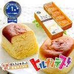 母の日 ギフト スイーツ プレゼント お菓子 チーズケーキ 誕生日 有名 手土産 スフレ 内祝い