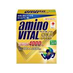 ◆アミノバイタルGOLD 30本