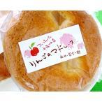"""しっとり生地 りんごが入り アップルパイの店 『林檎と葡萄の樹』 """"りんごマドレーヌ"""""""