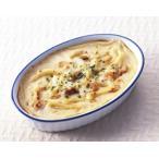 冷凍食品 業務用 マカロニグラタンソース 250g    お弁当 簡単 調理 オーブンで焼くだけ ぐらたん まかろに