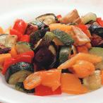 冷凍食品 業務用 菜園風グリル野菜のミックス 600g    お弁当 ズッキーニ なす 赤パプリカ 黄パプリカ カット野菜 ミックス