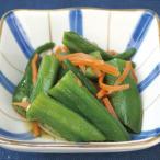 冷凍食品 業務用 オクラのおひたし 500g    お弁当 惣菜 一品 おくら おひたし 和食