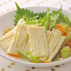 冷凍食品 業務用 引き上げゆば 150g(4本)    お弁当 生ゆば 刺身 鍋物 天ぷら 湯葉 ユバ 日本料理 和食 鍋