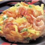 冷凍食品 業務用 えびたまてんぷら80 80g×10個入    お弁当 人気 野菜 日本料理 和食 天ぷら テンプラ