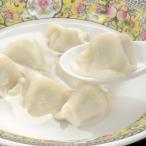 冷凍食品 業務用 ニラ水餃子 1kg    お弁当 一品 飲茶 点心 ギョーザ ぎょうざ 中華料理