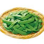 冷凍食品 業務用 簡単菜園 きぬさや 500g    お弁当 簡単 時短 野菜 絹さや キヌサヤ