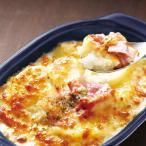 冷凍食品 業務用 ポテトベーコングラタン 200g    お弁当 電子レンジ 惣菜 一品 じゅがいも チーズ ホワイトクリーム