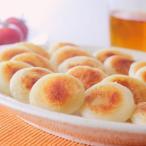 冷凍食品 業務用  プチいももち 1kg  (約58個入)    お弁当  北海道 郷土料理 ニョッキ風 モチ 餅