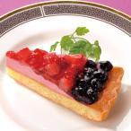 冷凍食品 業務用 タブルベリータルト 約45g×6個    お弁当 イチゴ ブルーベリー 味の素 ケーキ デザート