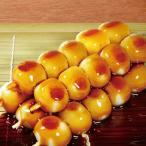 冷凍食品 業務用 みたらし団子5玉(タレ付) 10本    お弁当 だんご 和菓子 和風デザート 団子 文化祭