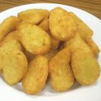 冷凍食品 業務用 ベルギー産ハッシュポテト ミニ・ハッシュブラウン  1kg  弁当 ハッシュドポテト 揚物 じゃがいも ポテト