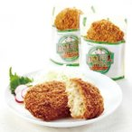 グルメ 冷凍食品 業務用 わさビーフ味コロッケ90g×5個入  弁当 ころっけ コロッケ お弁当 洋食 ランチ