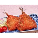 冷凍食品 業務用 アジフライ 60g×10枚入 揚物 鯵 フライ 洋食 コロナ 支援 おこもり 応援