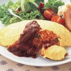 冷凍食品 業務用 ふんわり卵のオムライス 1食250g    お弁当 手作り感 簡単 便利 洋食 夕食 昼食 ランチ おかず