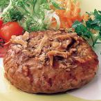 冷凍食品 業務用 まいたけハンバーグ 160g    お弁当 和風ハンバーグ 本格ソース ハンバーグ 洋食 肉料理