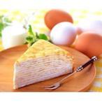 冷凍食品 業務用 北海道のミルクレープ  バニラ 約80g×4個入    お弁当 人気商品 洋菓子 ケーキ
