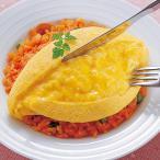 冷凍食品 業務用 とろっと名人 ひらけオムレツ 1食120g 手作り感 便利 オムレツ 卵 洋食 コロナ 支援 おこもり 応援