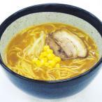 冷凍食品 業務用 具付麺 味噌ラーメンセット 1食256g    お弁当 具材付 昔ながら ラーメン メンマ 中華料理 麺類