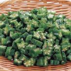 冷凍食品 業務用 オクラスライスIQF 500g  弁当 おくら 緑黄色野菜 定番人気 カット 冷凍野菜 カット野菜