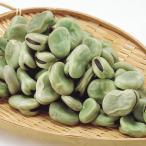 冷凍食品 業務用 冷凍そら豆 500g    お弁当 簡単 時短 野菜 まめ 豆 マメ