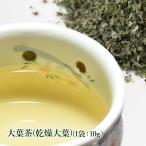 大葉(しそ)茶 10g