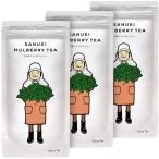 国産桑茶さぬきマルベリーティー 桑茶ティーバッグ3袋 ノンカフェイン オリーブアイランド