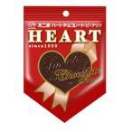 不二家 ハートチョコレート ピーナッツ 10入 (バレンタイン)*