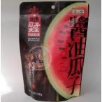 送料無料・代引不可 友盛 台湾醤油瓜子 精選特級醤油西瓜子230g×4袋 大粒【醤油味付けスイカの種】