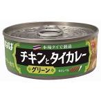 いなば食品 チキンとタイカレー グリーン 115g 1缶
