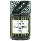 【納期目安:1週間】エスビー食品 E236697H FAUCHON パセリ アメリカ産 5g