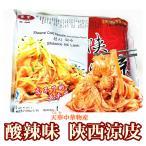 酸辣味 陝西涼皮  168g   中国 陝西 特産 面皮 中華食品 中華物産 インスタント中華名産 中華食材