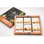 広島県大崎下島の大長みかんを使ったとびしまバルケーキ(みかん)プチギフト ギフト   人気 まとめ買い ちょこっと
