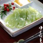 刺身こんにゃく 青のり 300g 酢味噌付 コンニャク 手作り asu