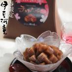 チョコろてん 桜みつ ヘルシースイーツ チョコレート風味 カカオ入り ローカロリー和菓子 記念品 ギフト プチギフト asu